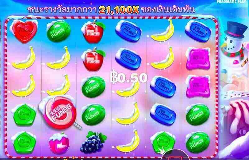 คาสิโนออนไลน์ ฟรีเงิน เกม Sweet Bonanza Xmas